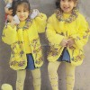 Harika Bir Sarı Çocuk Pançosu Yapımı